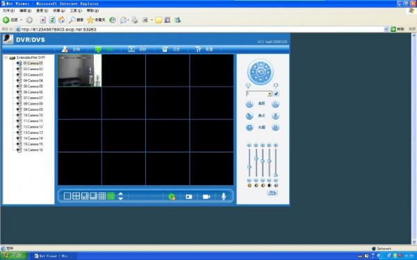 花生棒端口映射远程监控摄像头详解